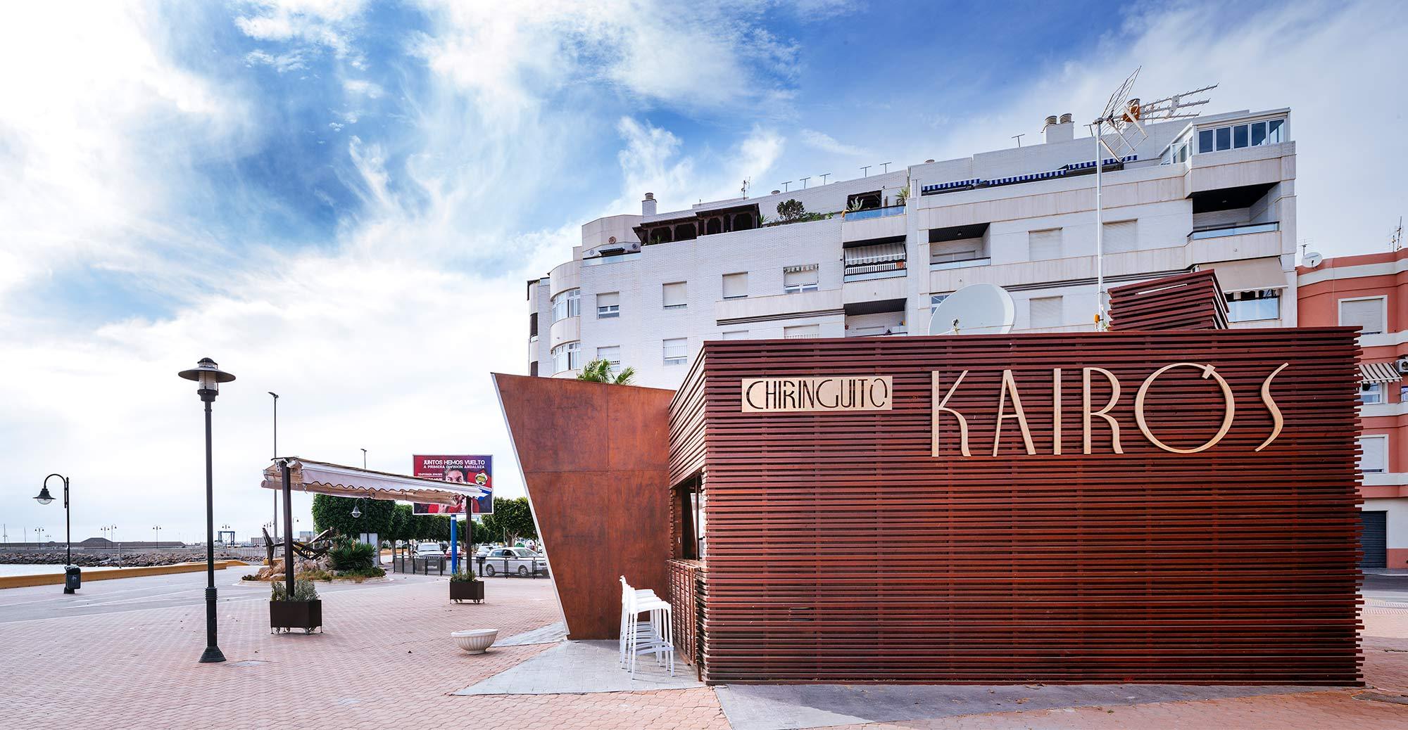Xiringoscopio_-Adra_-Arquitectura-_-EXarchitects_07