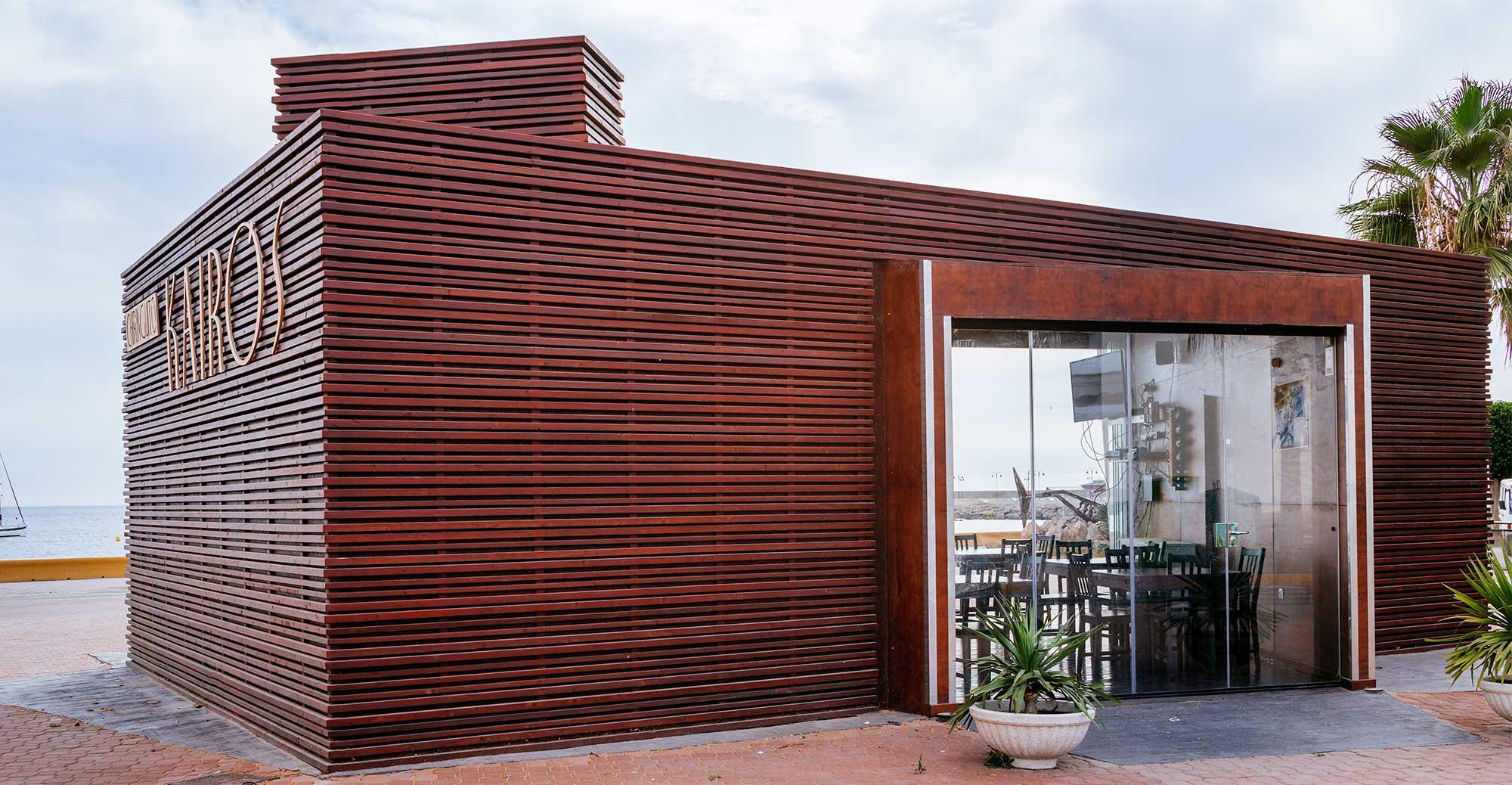 Xiringoscopio_-Adra_-Arquitectura-_-EXarchitects_11