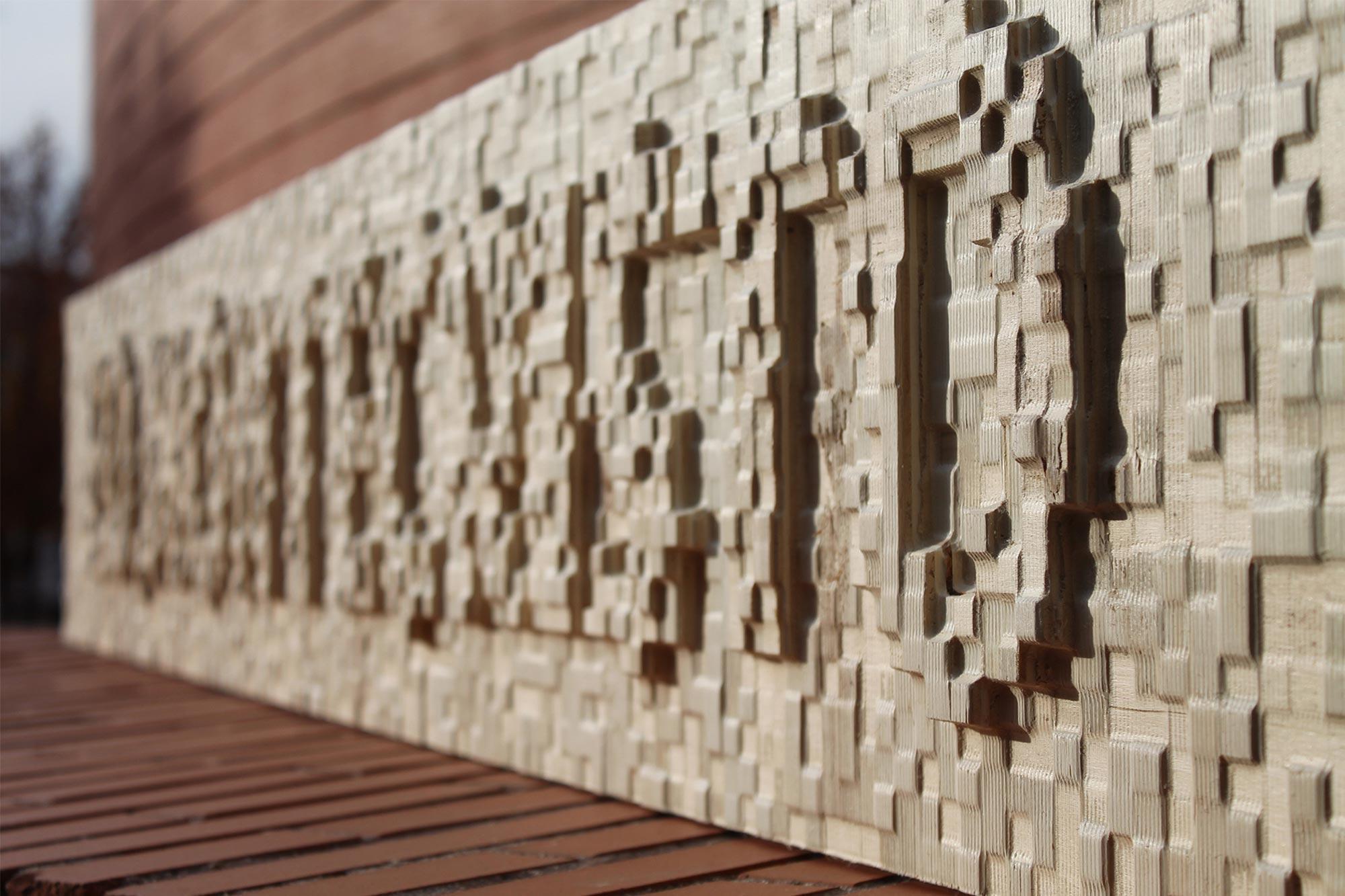Cartel fresado en 3D mediante CNC en EXarchitects